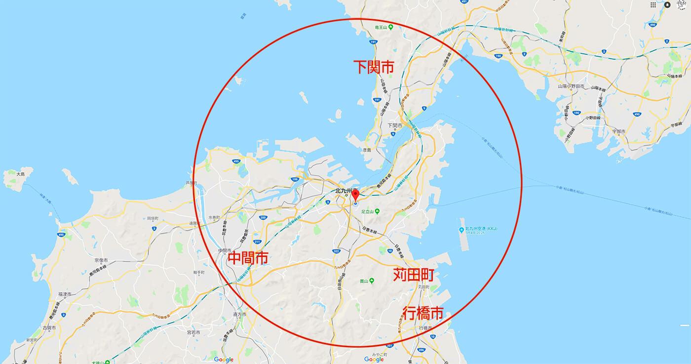 福岡県北九州市を中心とした行橋市、苅田町、中間市、山口県下関市地図